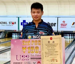 Asian Youth Champ settles for third at U-22 Japan Bowling tilt